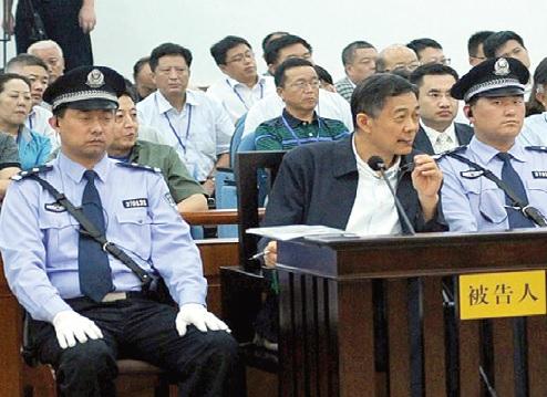 Ex-dirigente é acusado de vários crimes, incluindo o de peculato